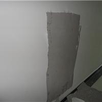墙面粉刷水泥强度低怎么办