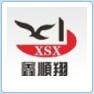 深圳市鑫顺翔不锈钢有限公司