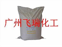 供应抗果冻增稠剂 增稠抗果冻剂 洗发水增稠剂