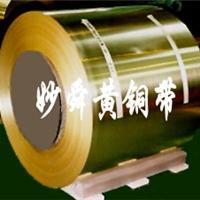 供应黄铜铜板 黄铜 品牌 H63黄铜价格