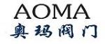 上海奥玛阀门有限公司
