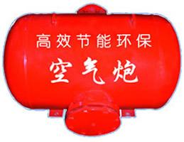 河南省濮阳市聚能空气炮有限公司