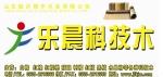 锦丰木业有限公司