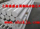 上海展康现货供应批发7A03镁铝7A03铝棒铝板