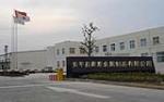 安平县康意金属制品有限公司