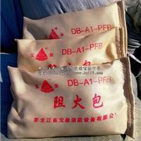 哈尔滨PFB阻火包/防火包/防火枕
