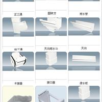 供应湖洲PVC落水系统