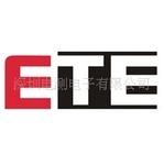 深圳市森力普电子有限公司