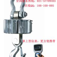 供应专门用来称钢铁的10T无线电子吊钩秤