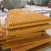 供应污水处理厂专用玻璃钢格栅