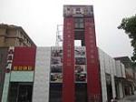积巨实业(上海)有限公司