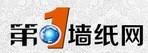 上海仟利建筑装饰材料有限公司