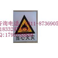 供应定做标示牌,出售2mm铝合金标示牌
