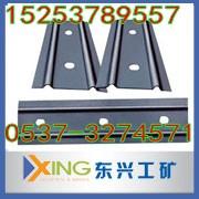 供应W钢带,矿用W型钢带,W钢带图片