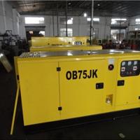 供应75千瓦柴油发电机 单位自备电源