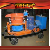 供应矿用喷浆机5立方喷浆机