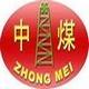 济宁矿山设备公司