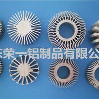 供应各种铝材散热器