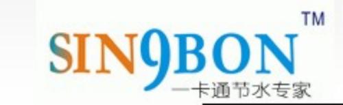 郑州兴邦电子有限公司市场部