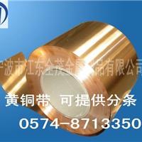供应优质黄铜棒C24000黄铜板的价格