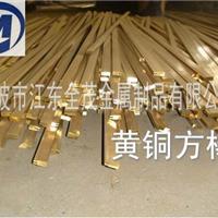 供应厂家批发高质量黄铜带 耐高温黄铜带
