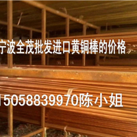 供应黄铜的应用范围 C28000黄铜棒性能