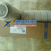 供应HC8400FKZ39H高仿颇尔液压油滤芯