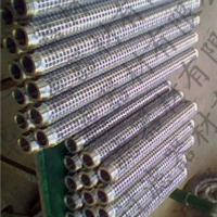 供应精密过滤器不锈钢烧结滤芯过滤桶