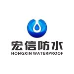 四川宏信防水工程有限公司