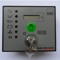 深海DSE702控制模块