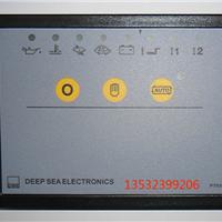 深海DSE703控制模块