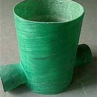 加工定做各种玻璃钢雨水井污水井阀门井燃气井
