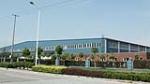 上海泰浪钢结构有限公司