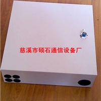 供应12芯光纤配线箱 光纤分线箱