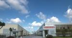 广州市安德斯防水建材有限公司