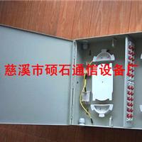 供应72芯光纤分线箱 光纤配线箱