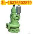 QYW70-60风动排沙排污潜水泵15376502879
