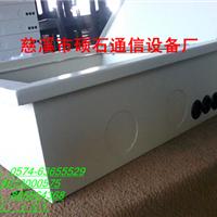 供应嵌入式光纤配线箱