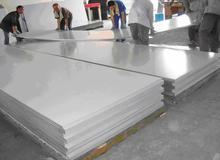 现货供应7075 6061铝板 氧化 超厚铝板