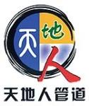 江苏天地人新材料有限公司