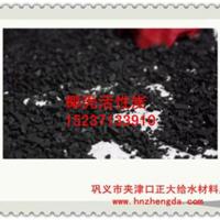 云南供应椰壳活性炭 活性炭生产规律缓解