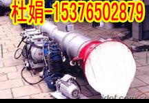 DQP-200型矿用燃油惰气泡沫发生装置