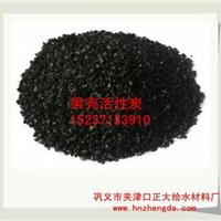 长治椰壳活性炭大规模启动运行国家环保设备