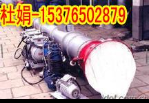 供应DQP-500型矿用燃油惰气泡沫发生装置