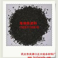 广西南宁海绵铁滤料求科技创新发展生产