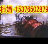 DQP-100矿用燃油惰气泡沫发生装置