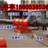 供应KCS-120D矿用除尘风机随时随地除尘