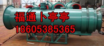 供应KCS-320D矿用除尘风机|只选对的型号