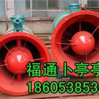 供应KCS-120D除尘风机,湿式水处理