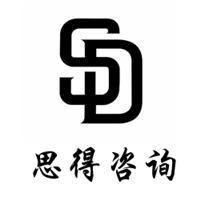 广州市思得企业投资咨询有限公司
